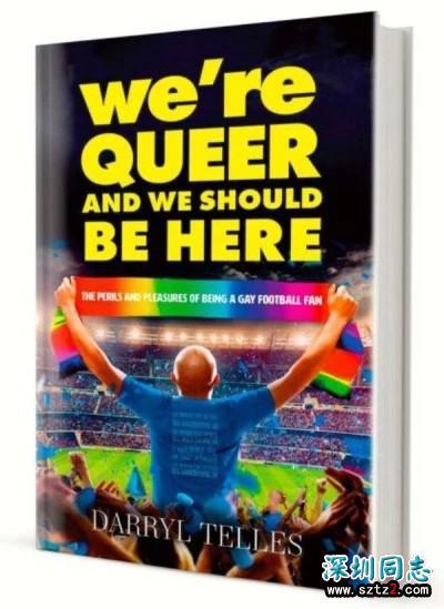 40年同性恋球迷专访:我是同性恋,我应该在这里