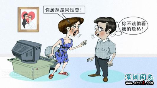 河南一女子遭同性恋人悔婚 悲愤交加