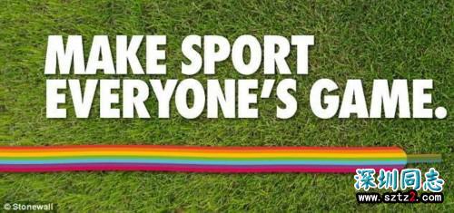 支持足坛同性双性恋,英格兰联赛使用彩虹角旗
