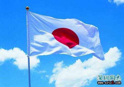 日本一男性因同性伴侣被杀害申请赔偿金被拒绝