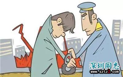男子患艾滋病强奸醉酒男性朋友 取得谅解获缓刑