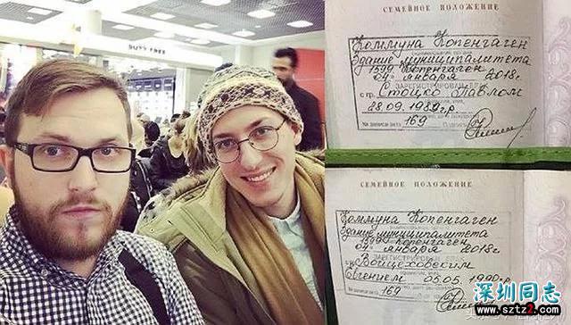 同性夫夫高调过头,收到死亡威胁后离开俄罗斯