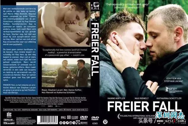 同性电影推荐:已婚直男被室友掰弯!