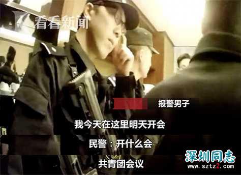 南京:男学生约男网友开房被嫌丑 一气之下报假警