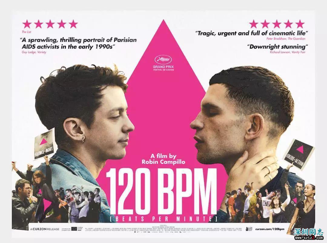 又有一部让人哭得落花流水的同性电影上映了!