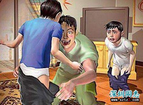 滁州一男子买迷药猥亵同性校友,还拍摄猥亵照片和视频!