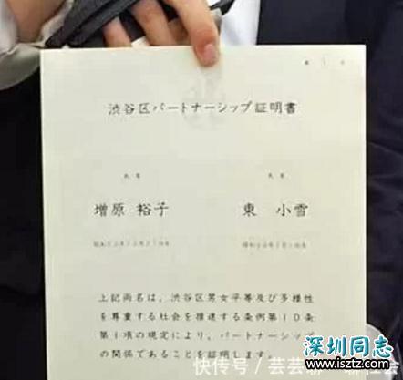 这对日本女同性恋伴侣宣布离婚对不起,我们了