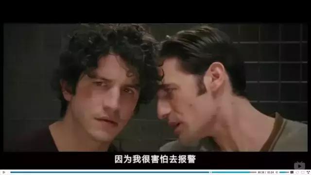 推荐同志电影《是非不要来》-这场闹剧真可爱!