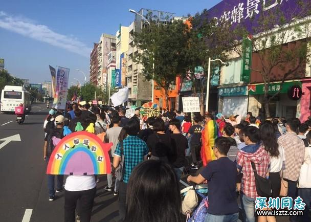 同志游行约2万人上街 促政府完善同性婚姻法