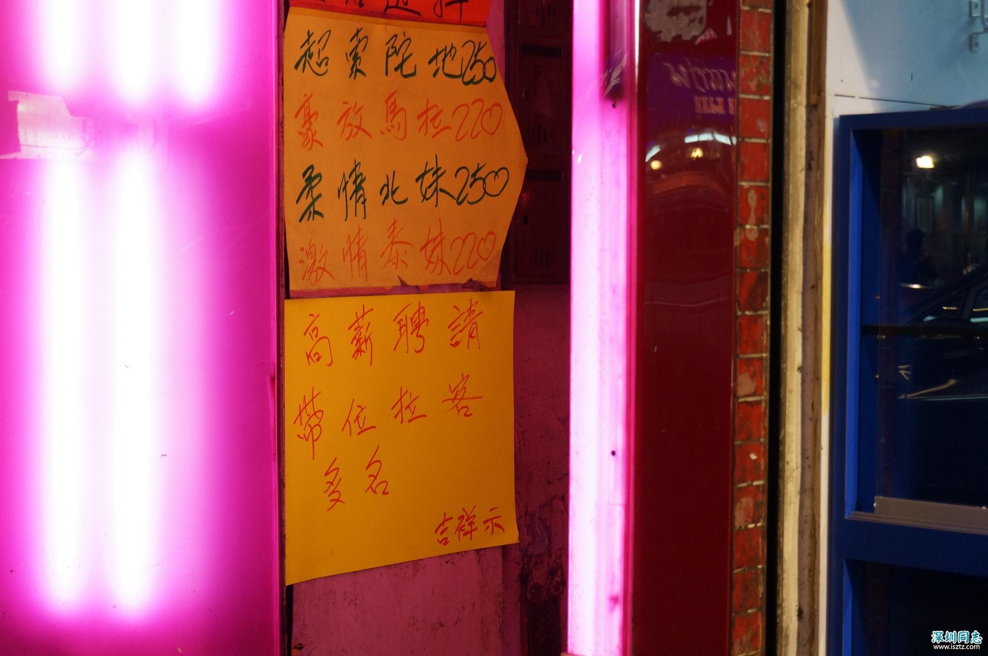 【台湾GV男优剖白】赴日拍片为搵客 承认硬不起来:但我还有性欲
