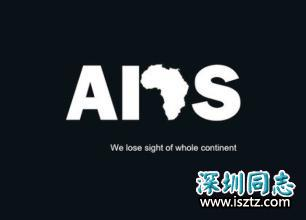 青海省艾滋病疫情保持在低流行态势