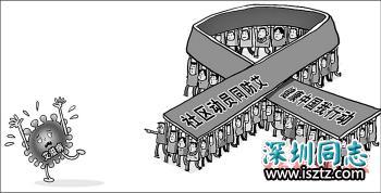 福建省防艾委公布最新艾滋病疫情:累计报告病例中性传播占95.6%