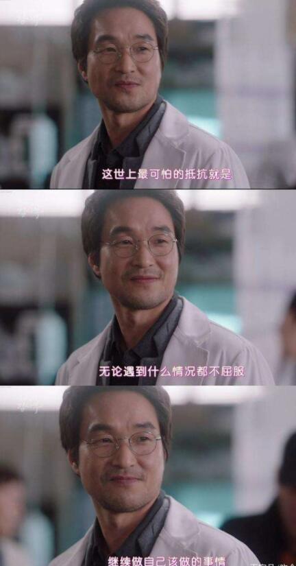 """四位韩剧""""魅力大叔"""",南宫珉演腹黑好帅,朱智勋成熟男人味爆棚"""